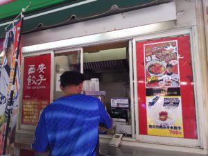 西安餃子店舗