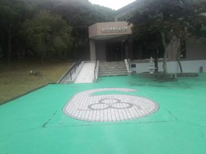 落合記念館正面入口