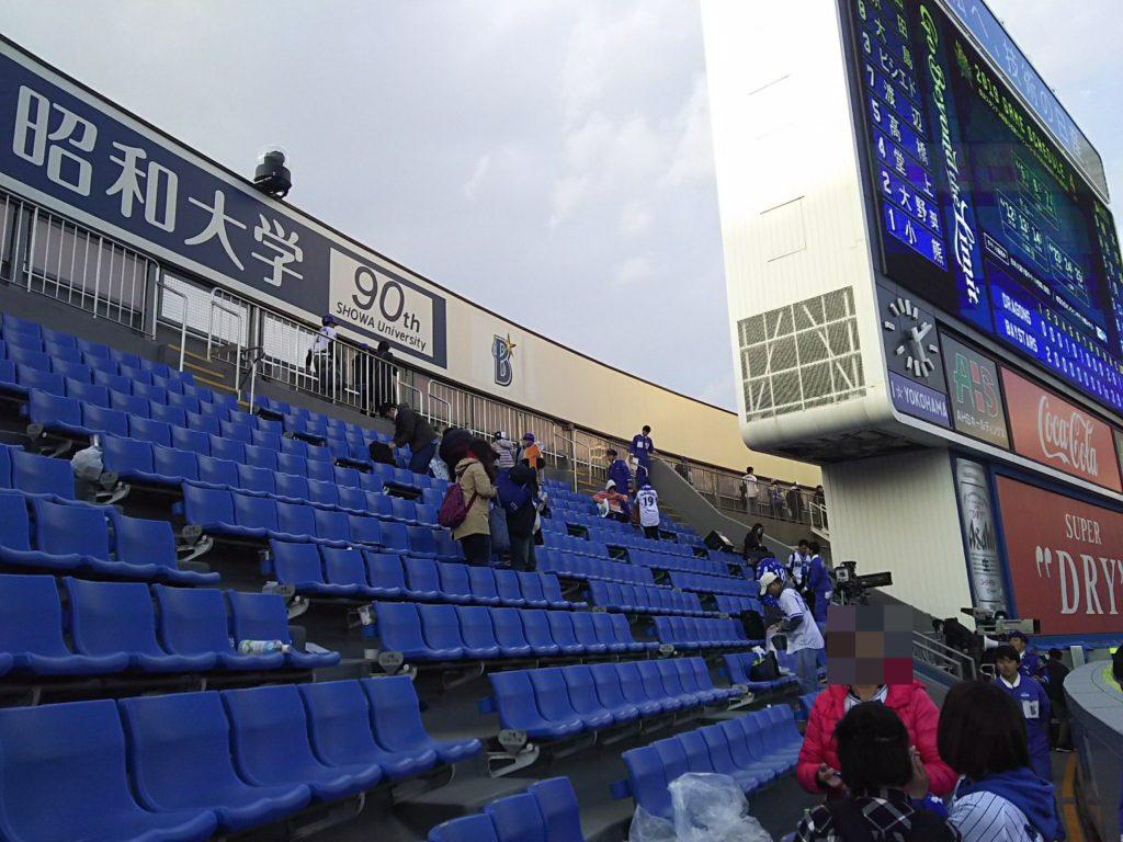 試合終了後のレフトスタンド