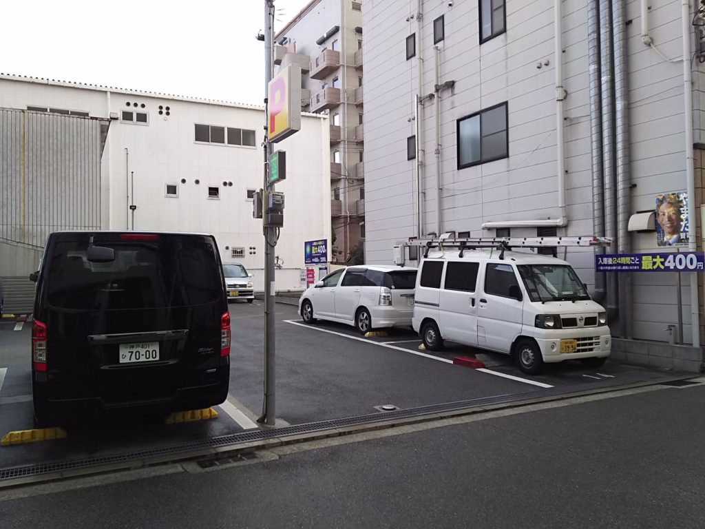 今津駅のパチンコ屋提携駐車場駐車料金24時間最大400円