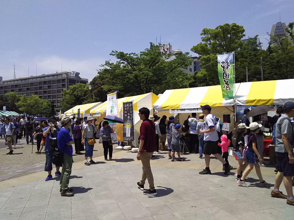 この日、横浜公園では物産展をやっていました