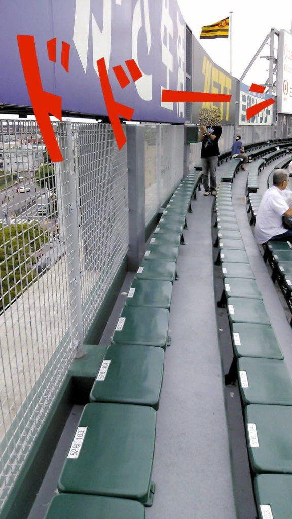甲子園外野席1列の席数の多さ