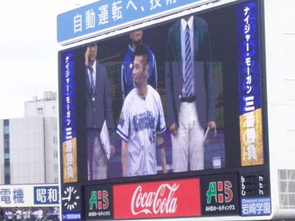 日本一長い始球式。始球式というよりももはやマイク芸を中心としたコントですね。