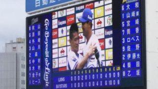 ヒーローインタビューの最後に柳沢慎吾が再登場し楠本と抱き合い祝福