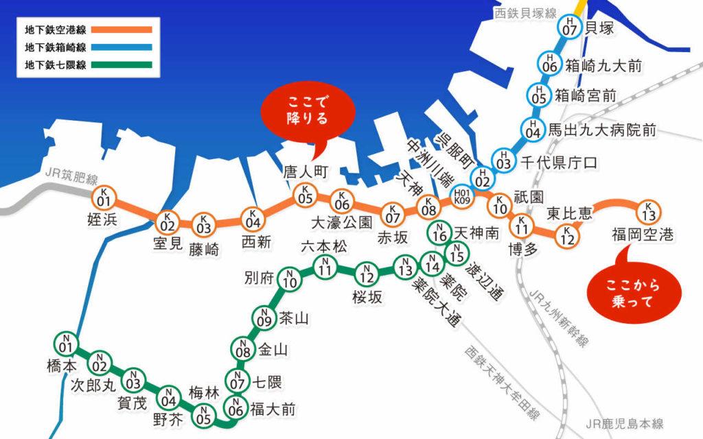 福岡地下鉄路線図