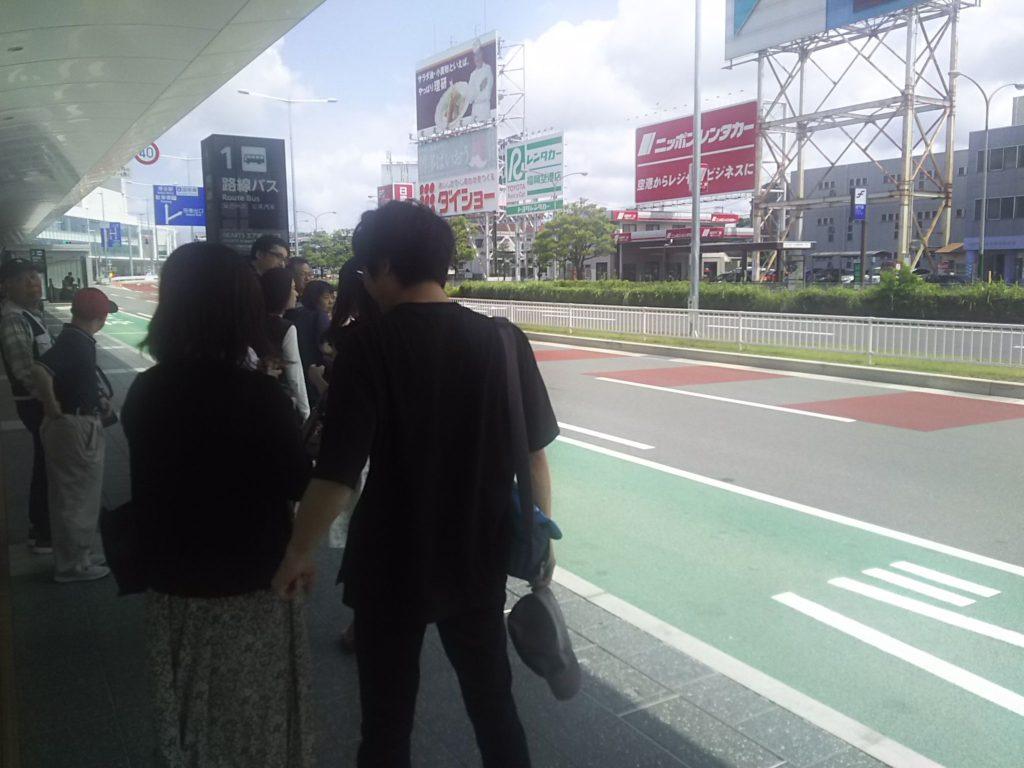 福岡空港国内線ターミナル南バス停