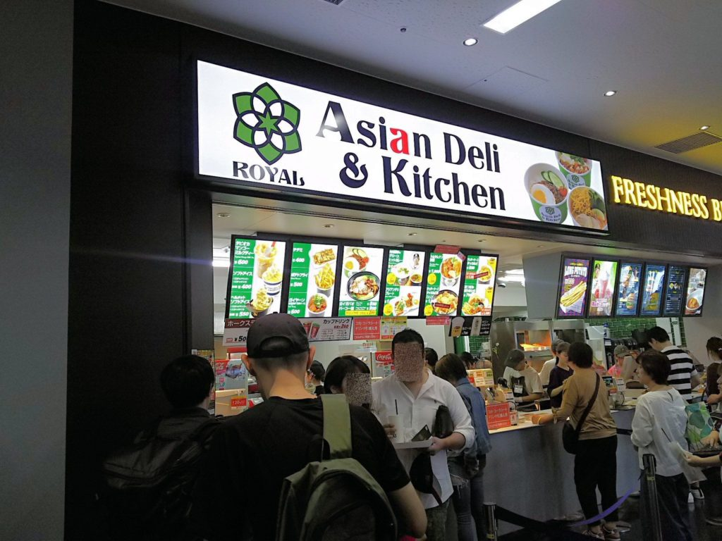 Asian Deli & Kitchen 店舗