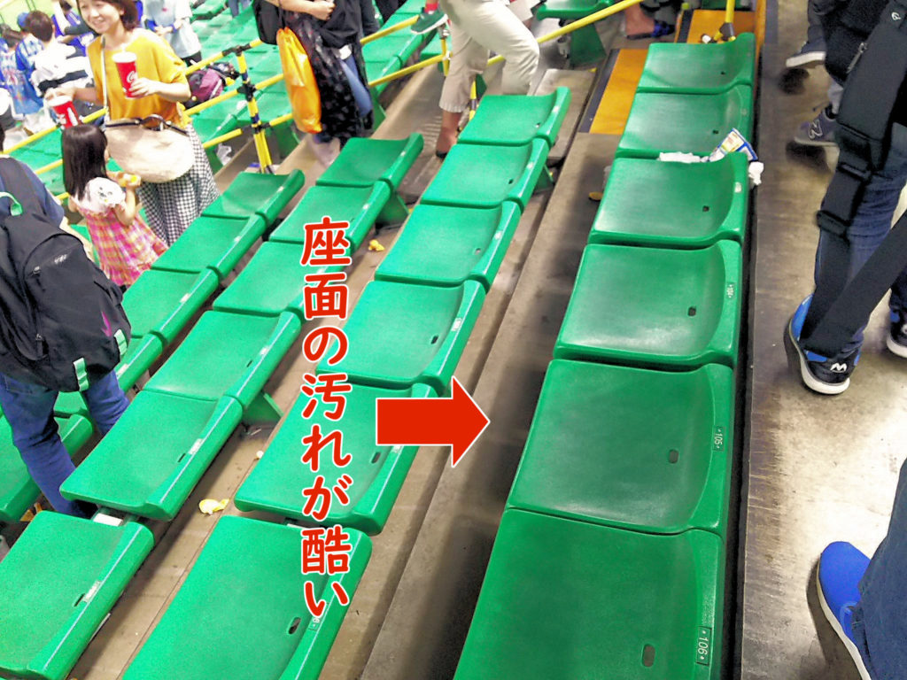 座面の黒ずみ汚れが目立つヤフオクドームの外野座席