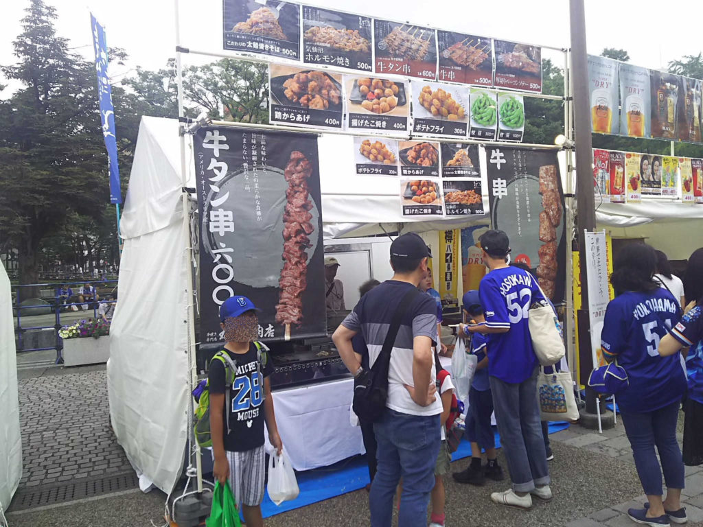 野外テントの九十精肉店
