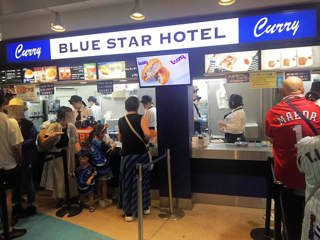 BLUE STAR HOTEL(ベイサイド)