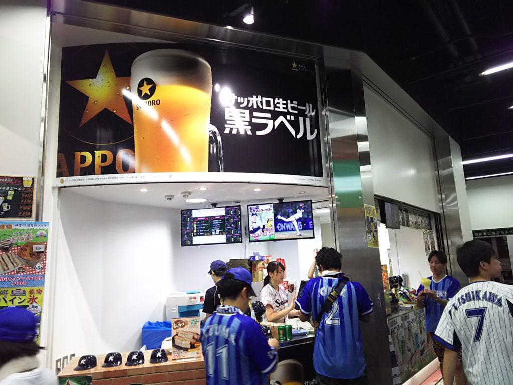 神宮球場レフト側のスタジアム売店
