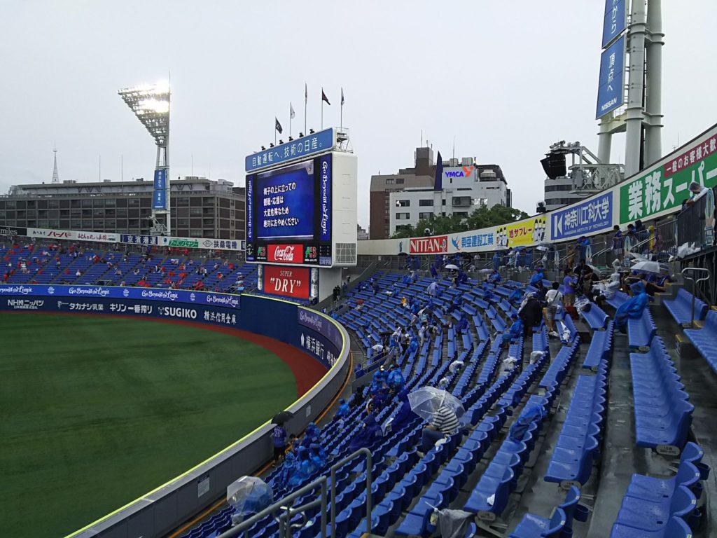 雨降りの日は観客の集合が遅くなります。試合開始まで1時間を切ってもガラガラのライトスタンド