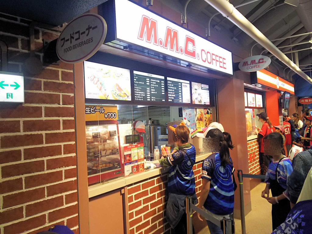 M.M.C COFFEE店舗