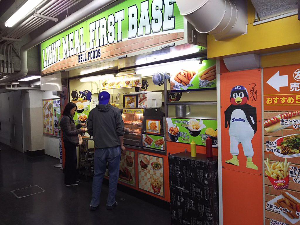 神宮球場3塁側のBELL FOODS