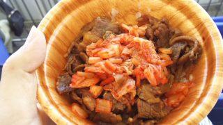 神宮球場・欅のキムカル丼