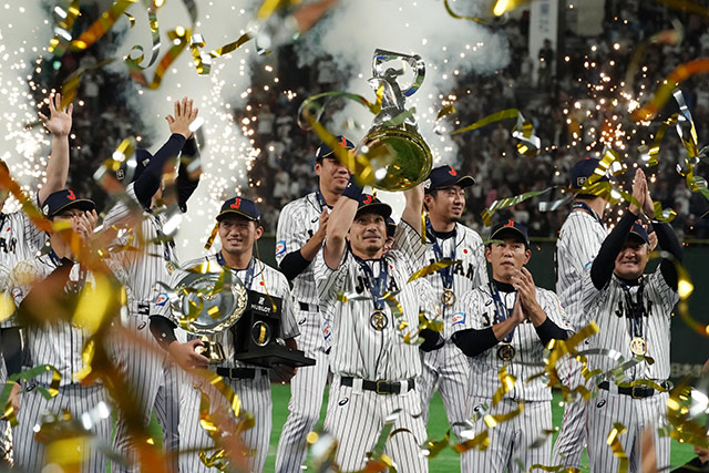 侍ジャパンプレミア12優勝