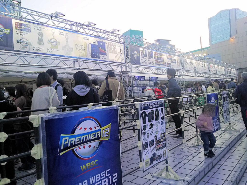 東京ドーム前広場の侍ジャパングッズ売り場