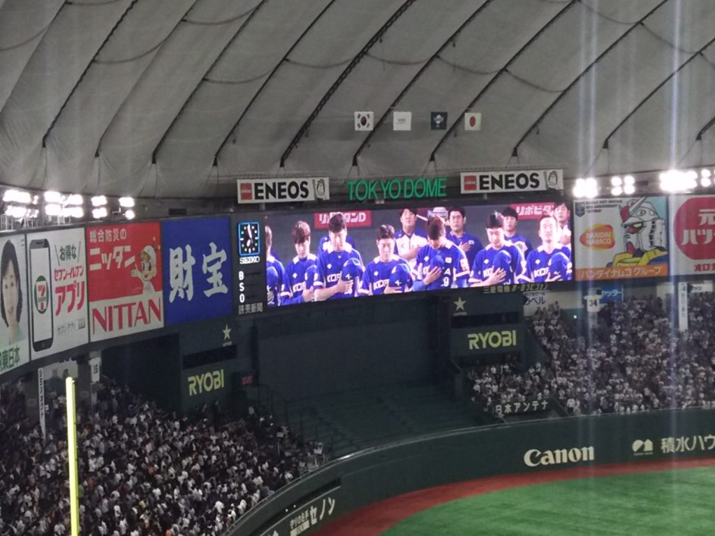 2019年11月17日プレミア12の決勝戦、日本対韓国の試合前、韓国代表の国歌斉唱