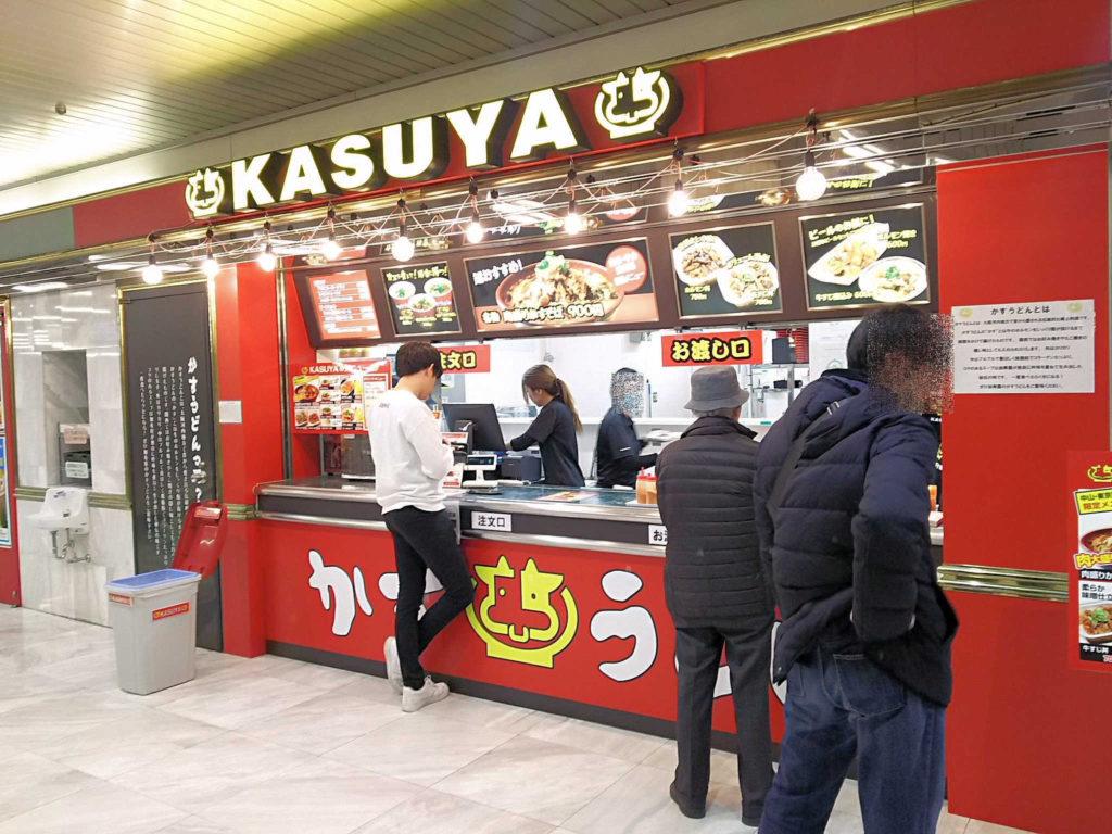 中山競馬場のKASUYA店舗
