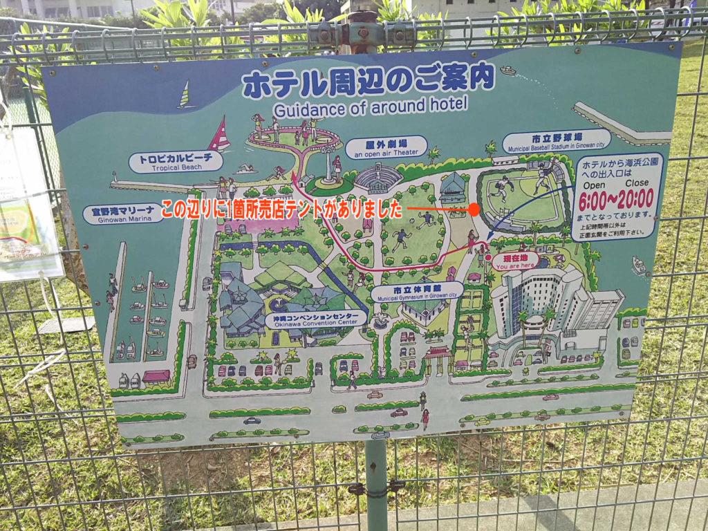 アトムホームスタジアム宜野湾の周辺図
