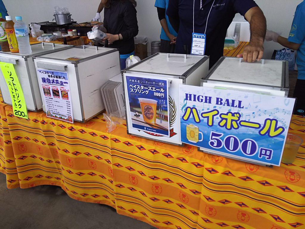 沖縄でもちゃんとベイスターズエールを販売するDeNAの営業努力には感服です