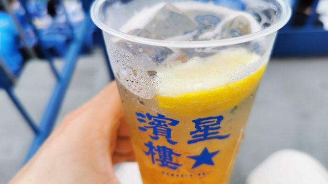 濱星樓ハイボール(750円)