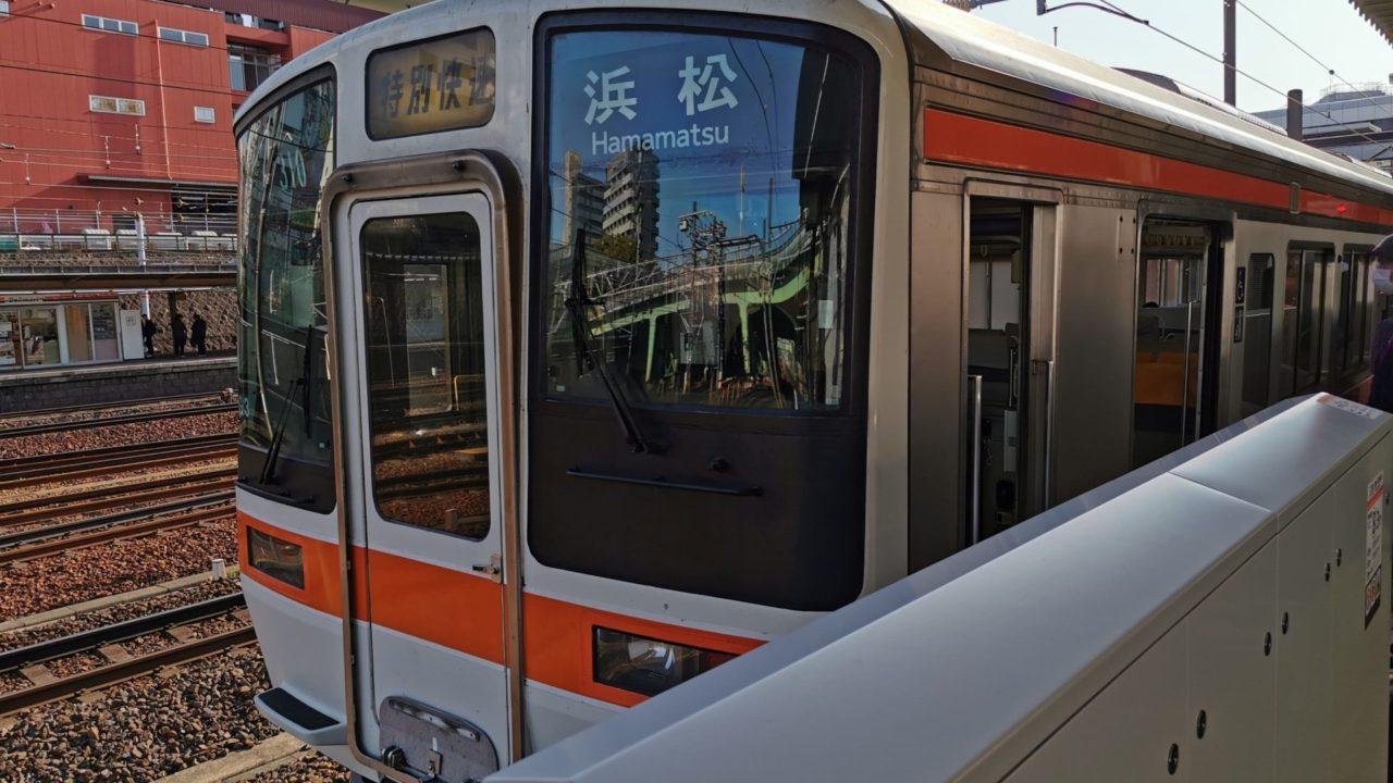 東海道線、浜松行き