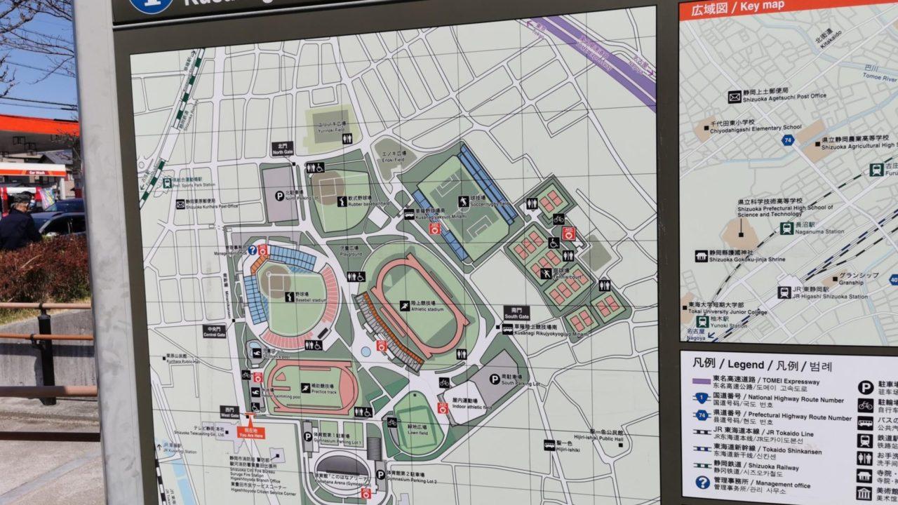 草薙総合運動場の案内図