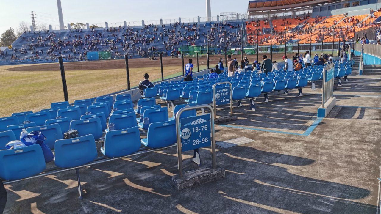 草薙球場のエキサイティングシート