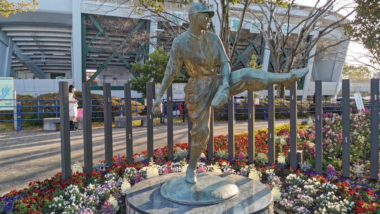 有名な草薙球場の沢村栄治の銅像