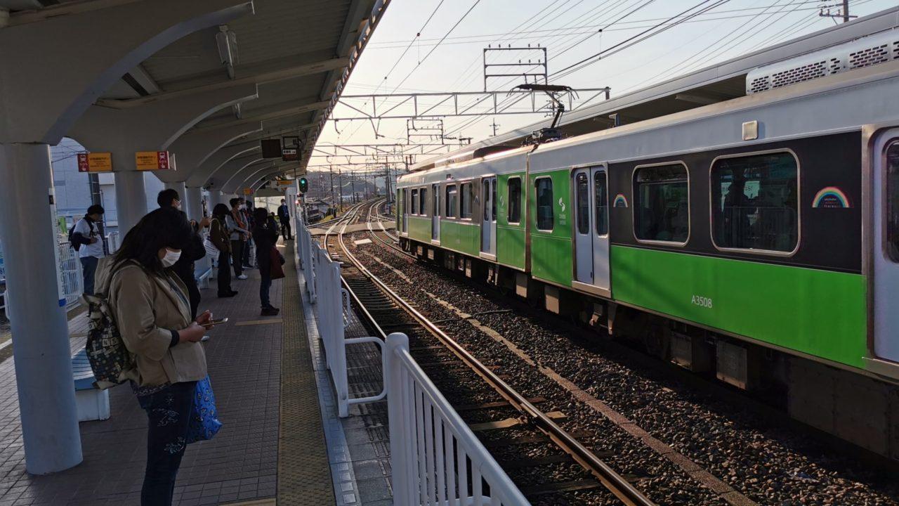 静岡鉄道の県総合運動公園駅