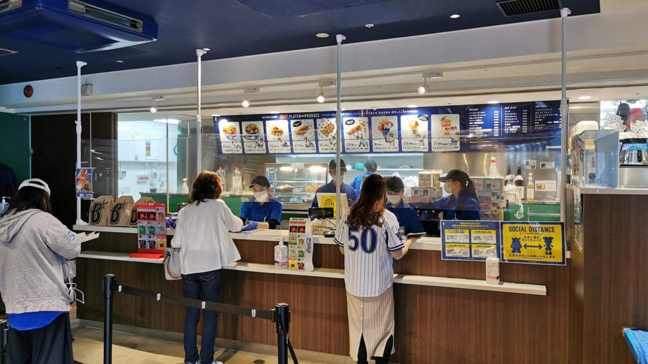 横浜スタジアムのカフェビクトリーコート店舗