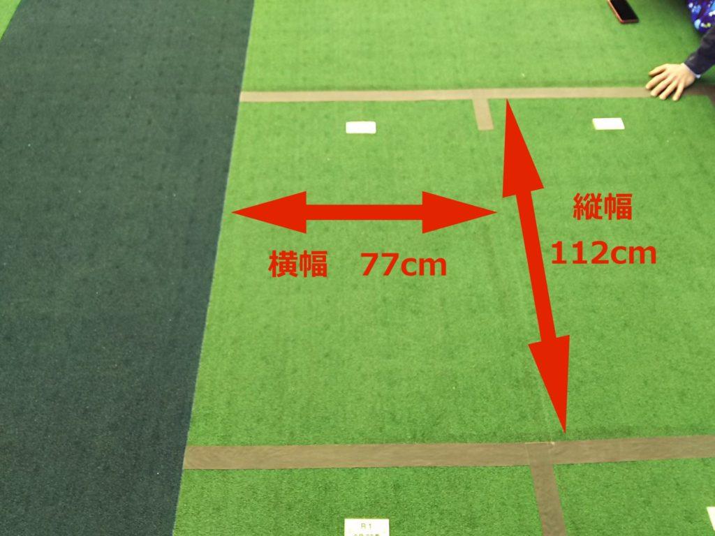 メットライフドーム外野指定席のサイズを測ってみました