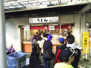 竹國うどん店舗