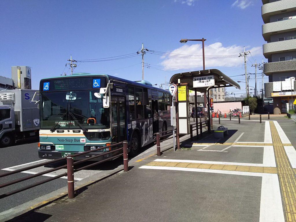 上北台駅バス停