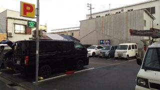 今津駅のパチンコ屋提携駐車場24時間最大料金400円