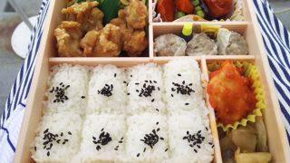 中華銘菜弁当(1050円)