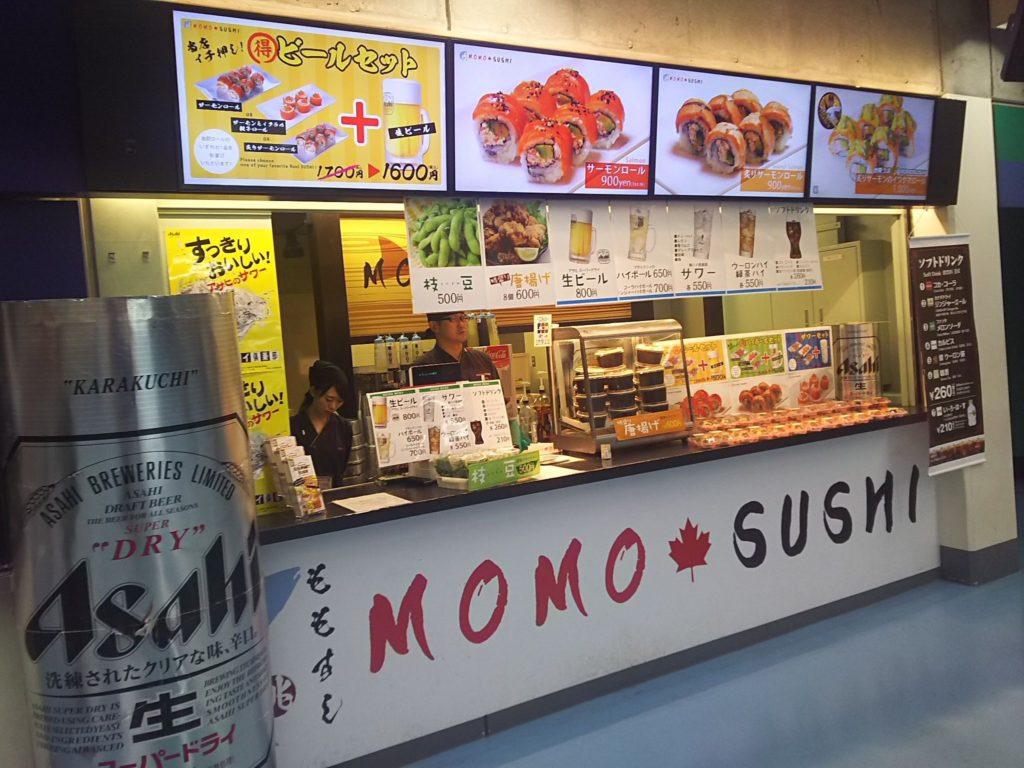 東京ドームのMOMO SUSHI店舗