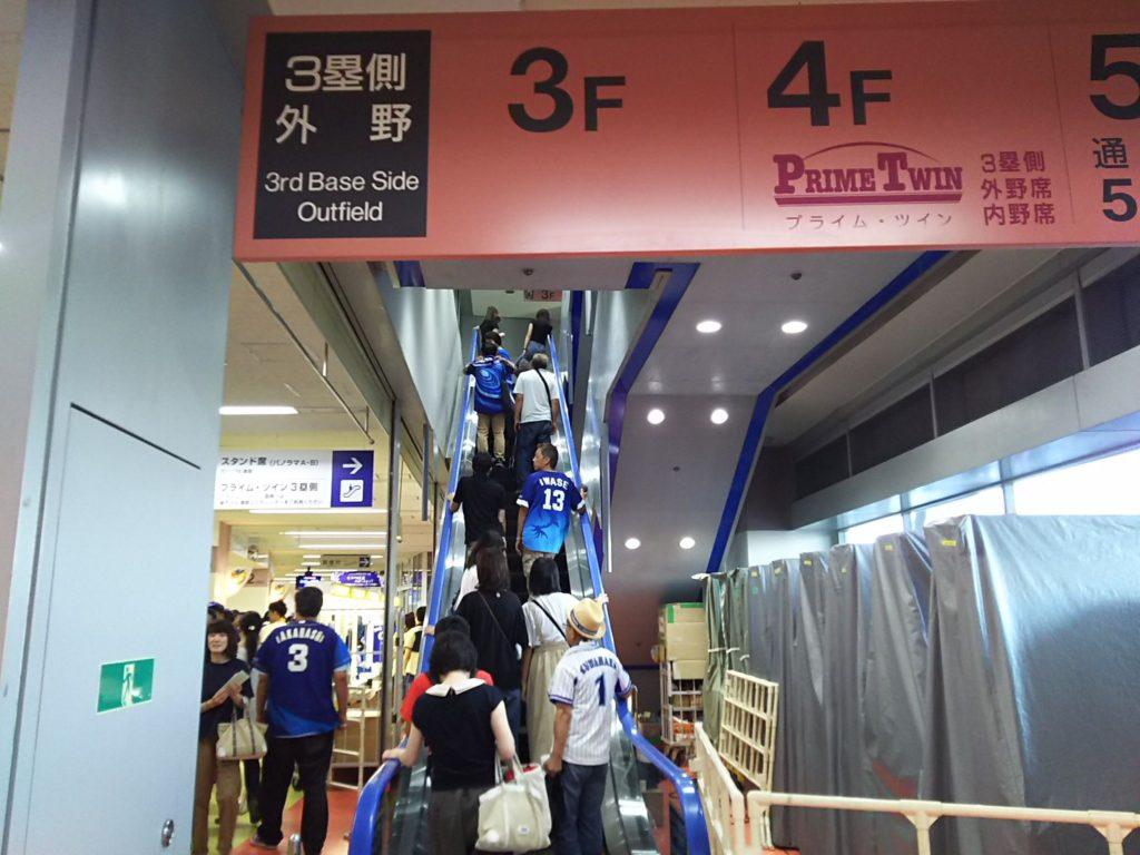 エレベーターで4階に上がります