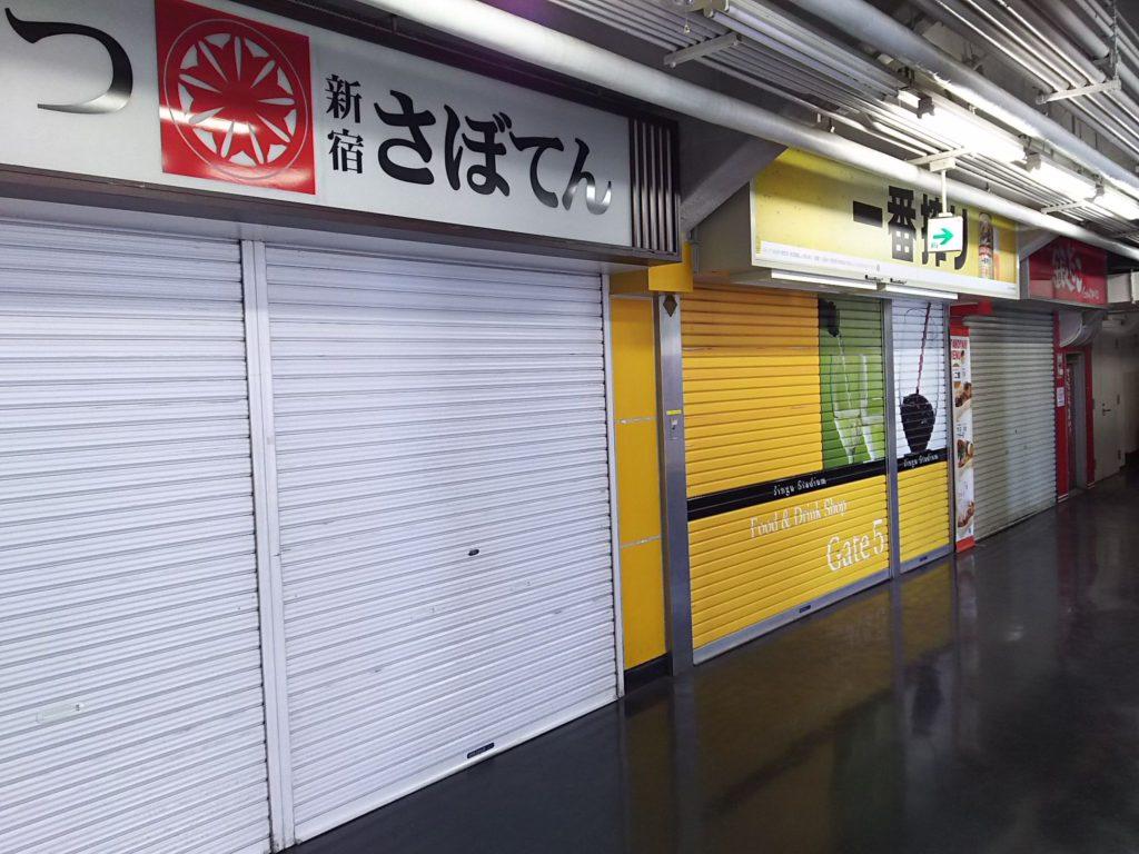 閉まっている店が多かった早慶戦の第3戦