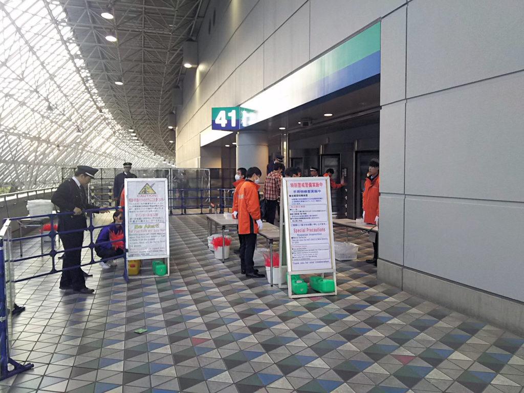 東京ドーム41番ゲート