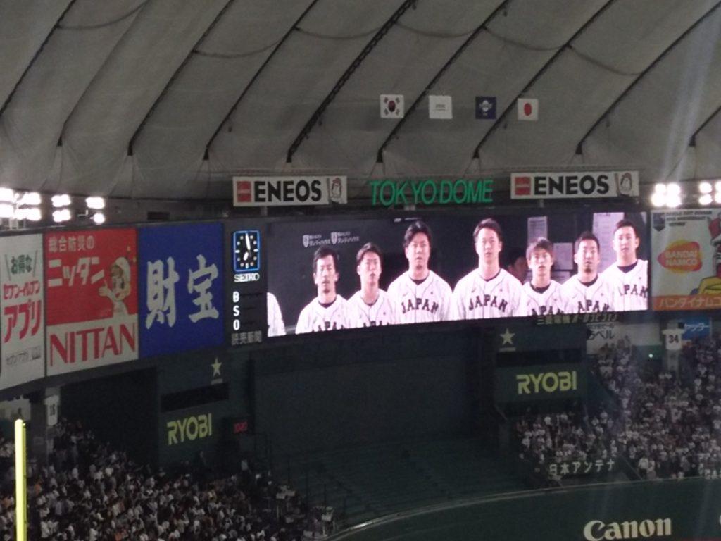 2019年11月17日プレミア12の決勝戦、日本対韓国の試合前、日本代表の国歌斉唱