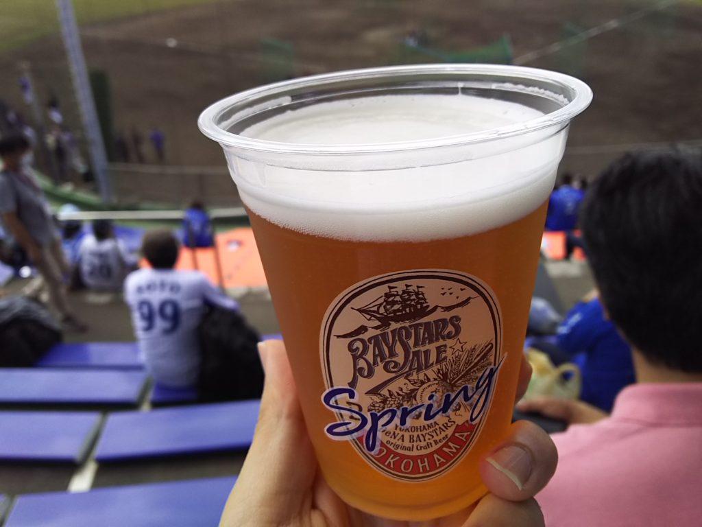 沖縄で飲むベイスターズエールスプリング(800円)