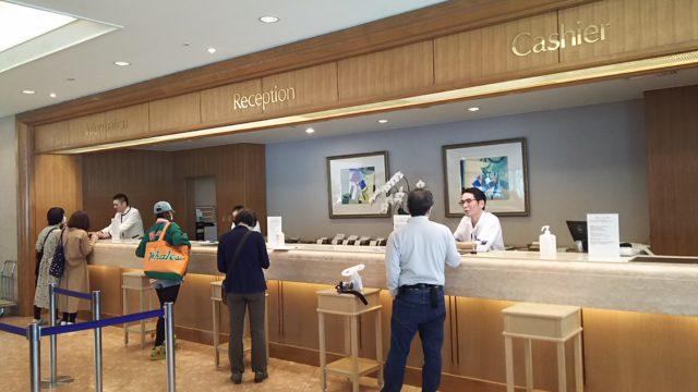 ラグナガーデンホテルのフロント