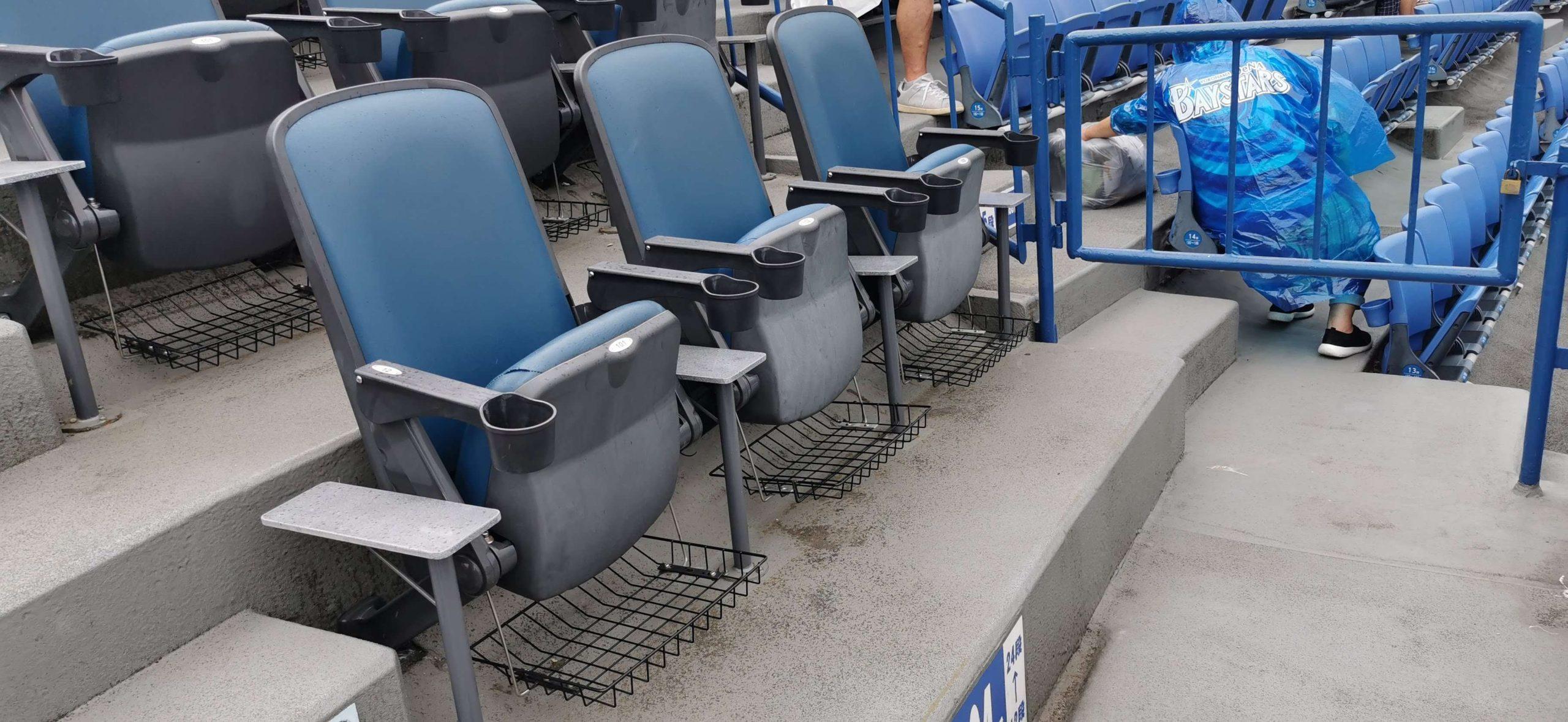 横浜スタジアムのSSトリプルシート
