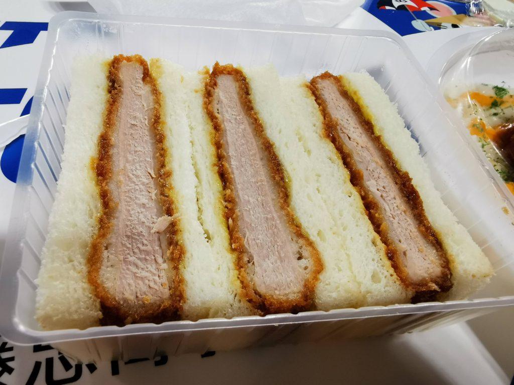 じんカツ(850円)